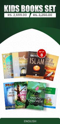 Kids English Books Set