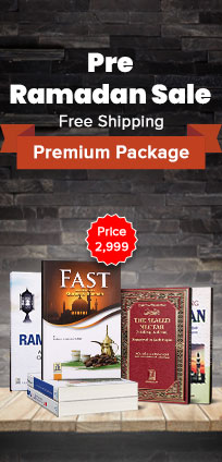 Pre-Ramadan Sale (Premium Package)