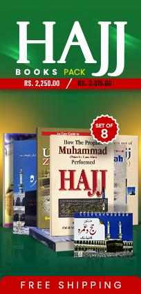 Hajj Books Pack