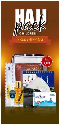 Hajj Pack for Children