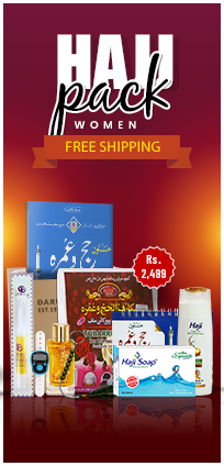 Hajj Pack for Women