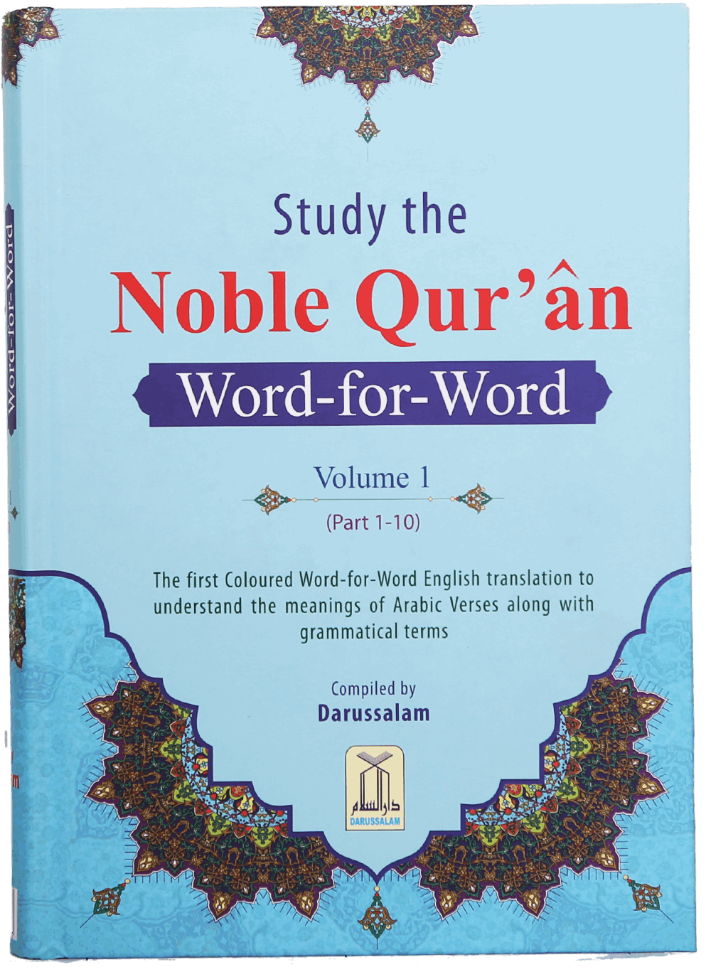The Noble Quran Word For Word (3 Vols Set) | Darussalam Pakistan