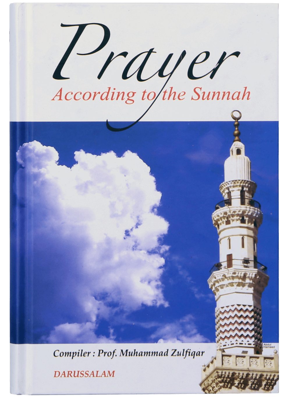 Prayer According to the Sunnah