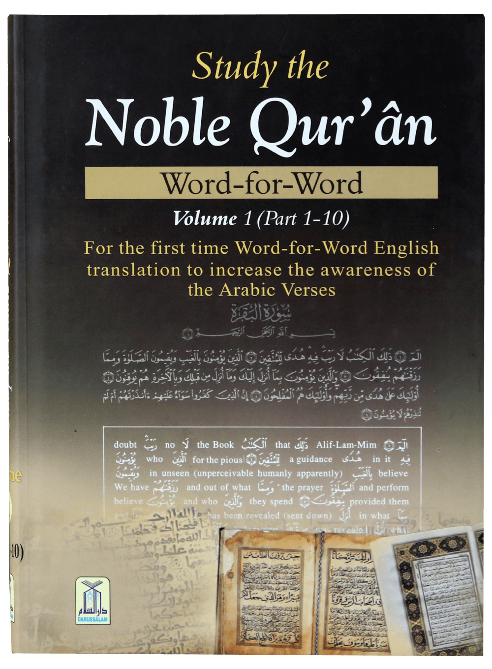PDF Explanation of Quran Words - Volume 1